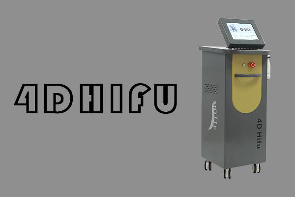 4D 塑形聚焦超聲波