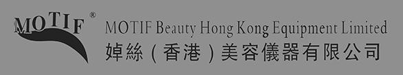 婥絲(香港)美容儀器有限公司
